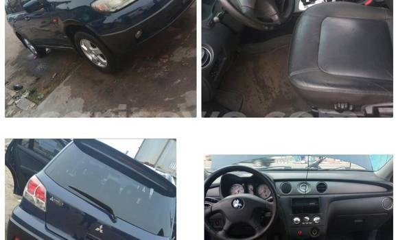 Acheter Occasion Voiture Mitsubishi Outlander Bleu à Cotonou au Benin