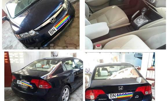 Acheter Occasion Voiture Honda Civic Bleu à Cotonou au Benin