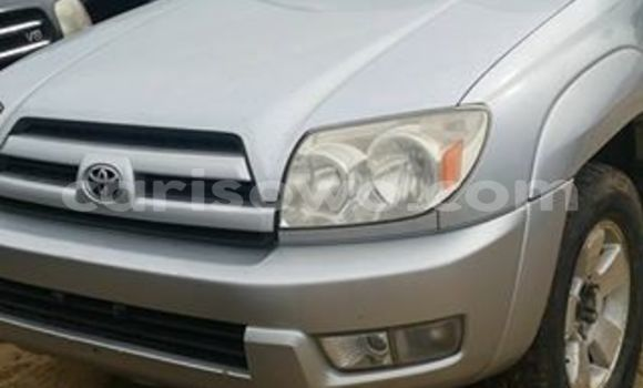 Acheter Occasion Voiture Toyota Corolla Beige à Cotonou, Benin